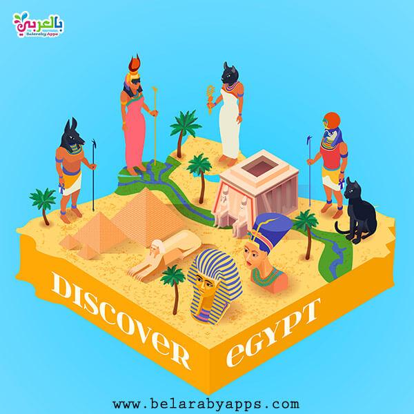 رسومات أطفال عن السياحة في مصر