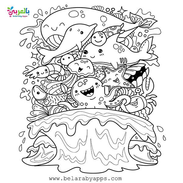 رسومات تلوين الكائنات البحرية - رسم أسماك بالرصاص