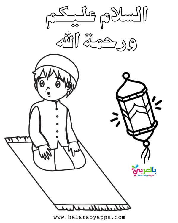 رسومات للتلوين عن الصلاة للأطفال - muslim praying coloring pages