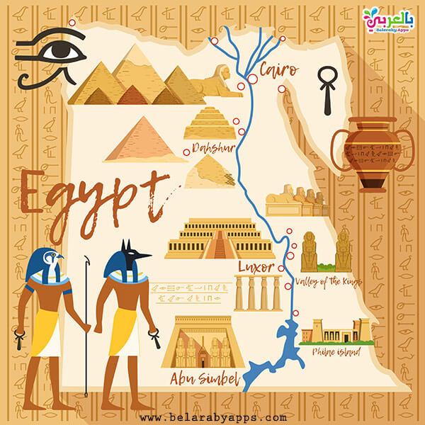 رسومات عن الحضارة الفرعونية بالصور