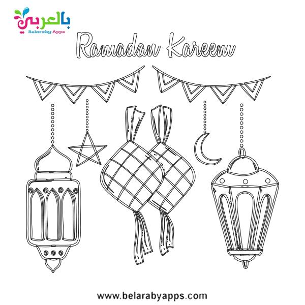 صور للتلوين للاطفال لشهر رمضان - Ramadan lantern coloring pages printable
