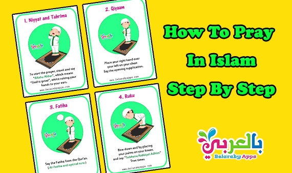 How to pray in Islam step by step pdf .. Prayers for children