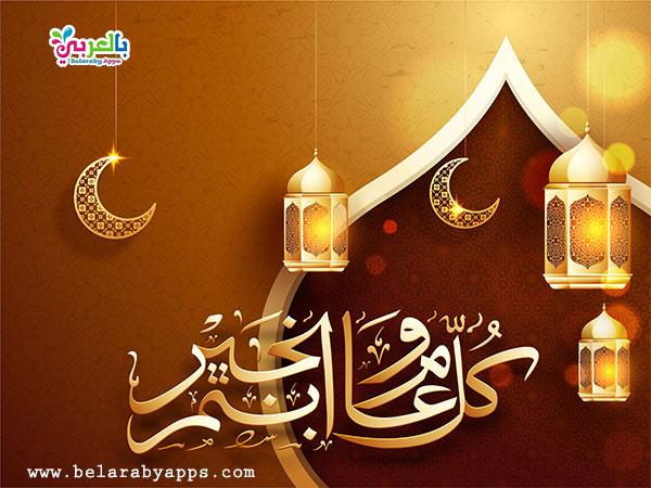 صور ﻋﺒﺎﺭﺍﺕ ﺗﻬﻨﺌﺔ ﺭﻣﻀﺎﻥ - بطاقة تهنئة رمضان