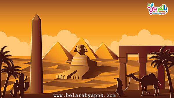 رسم الاهرامات والسياحة في مصر
