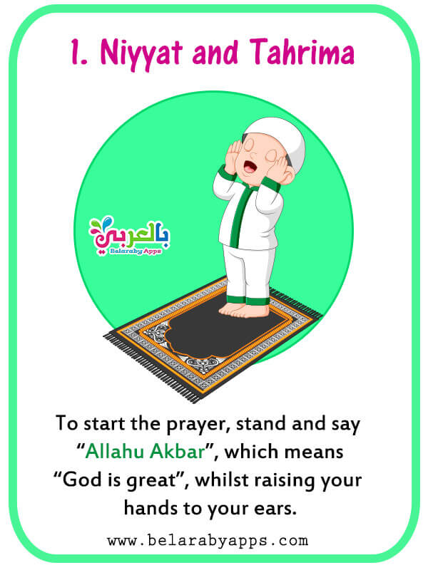 How to teach a child to pray in Islam