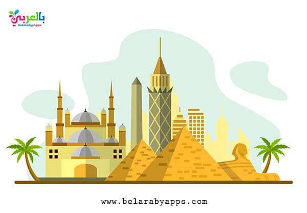 رسومات عن أهم معالم مصر السياحية