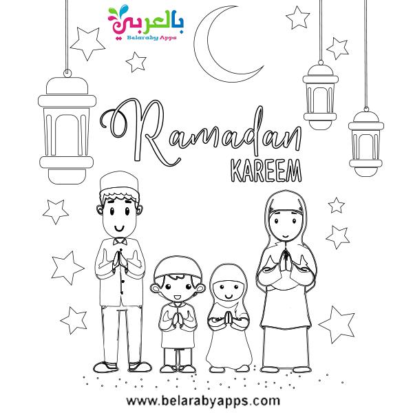 اوراق عمل اشكال جاهزة للطباعة لشهر رمضان