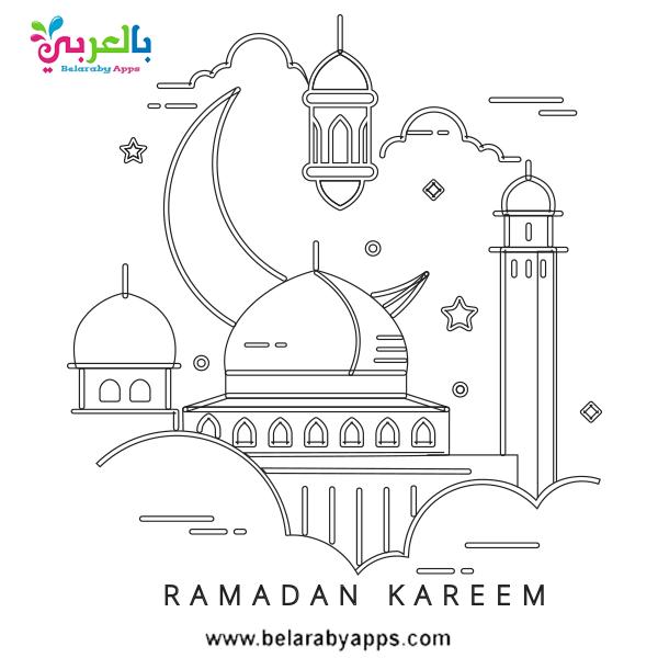 صور تلوين هلال رمضان 2020