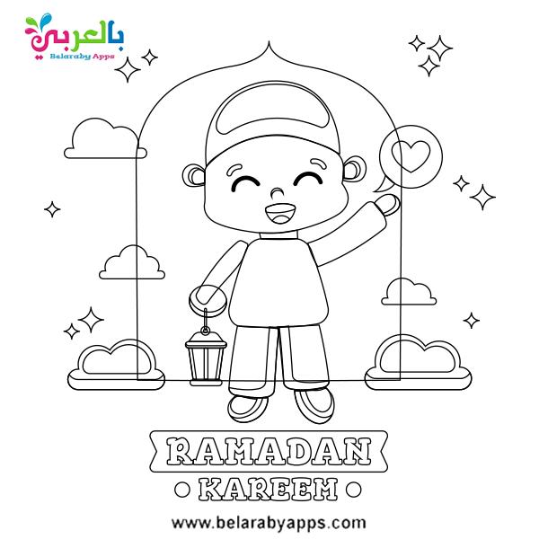 رسومات رمضان كريم تلوين للاطفال