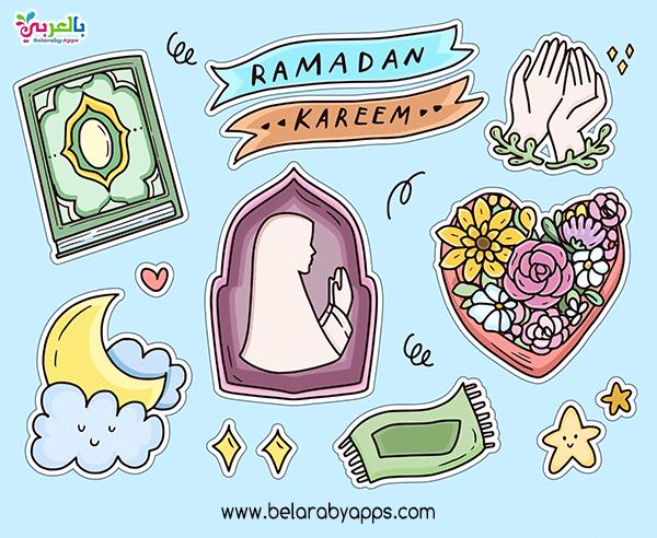 ملصقات شهر رمضان .. clip arts for Ramadan