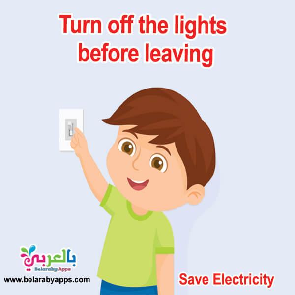 موضوع عن الطاقة الكهربائية