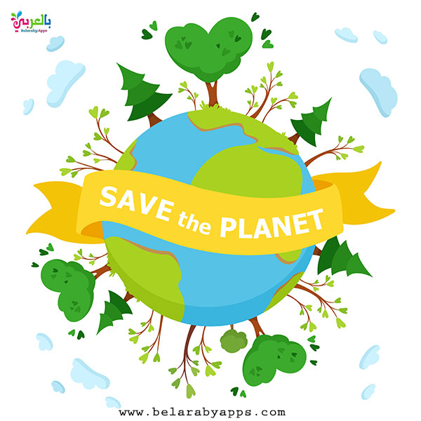 لافتة عن البيئة بالانجليزي - لافتات ارشادية للحفاظ على البيئة