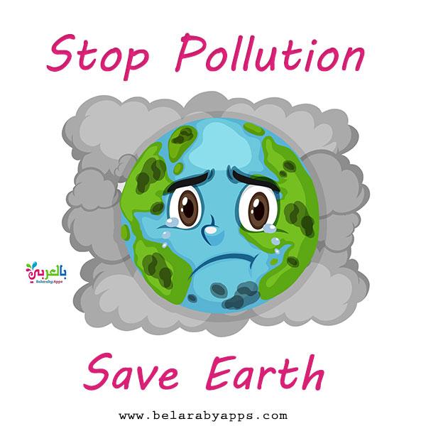 لافتة الحفاظ على البيئة بالانجليزي