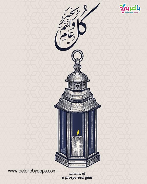 صور خلفيات فانوس رمضان