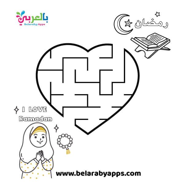 Printable Ramadan Maze Activities sheets for kids
