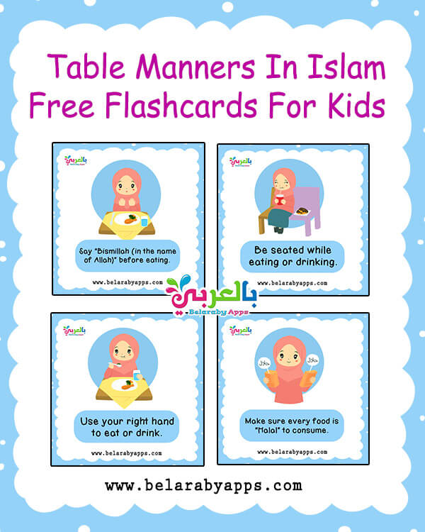 Table Manner In Islam - Free Flashcard For Kids