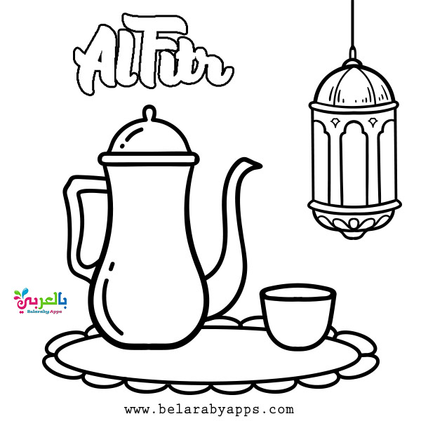 Islamic Coloring Pages Printable