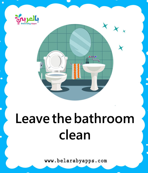 Image Toilet learning