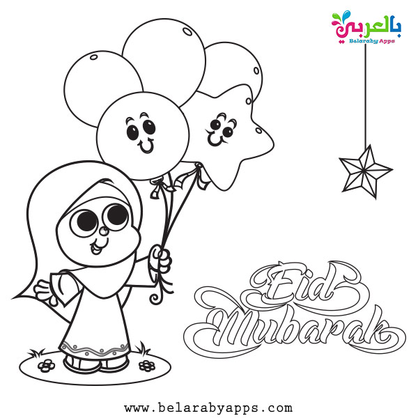 eid ul fitr eid coloring pages
