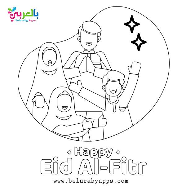 eid ul fitr mubarak coloring sheets