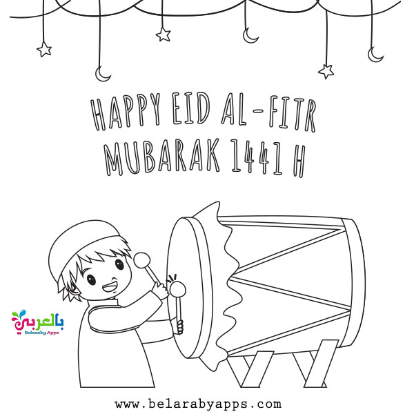 children's eid coloring pages