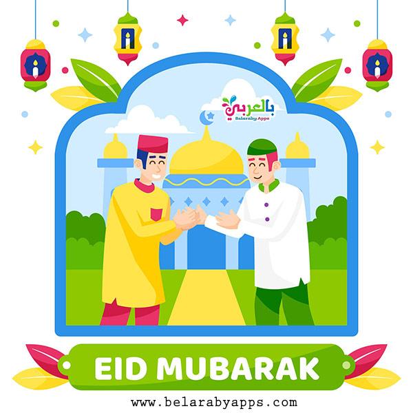 Eid Mubarak clipart free - eid mubarak cartoon clipart