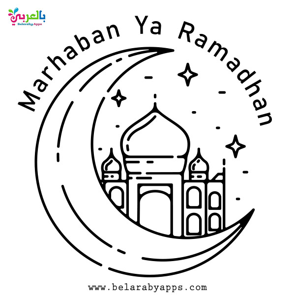 Arabic colouring sheets - coloring ramadan activities for kids
