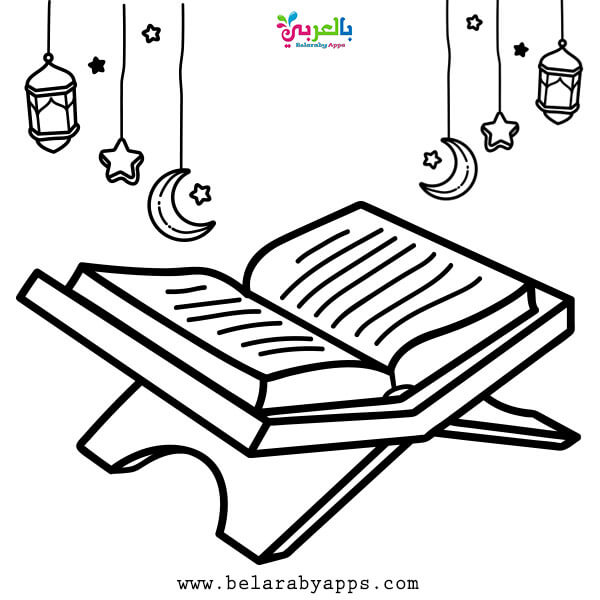 Quran colouring sheets - coloring ramadan activities for kids