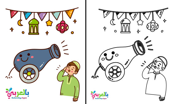 Free Coloring Ramadan Activities For Kids