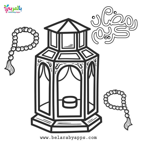 Ramadan lantern coloring page