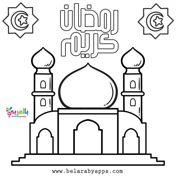 Free Coloring Ramadan Activities For Kids