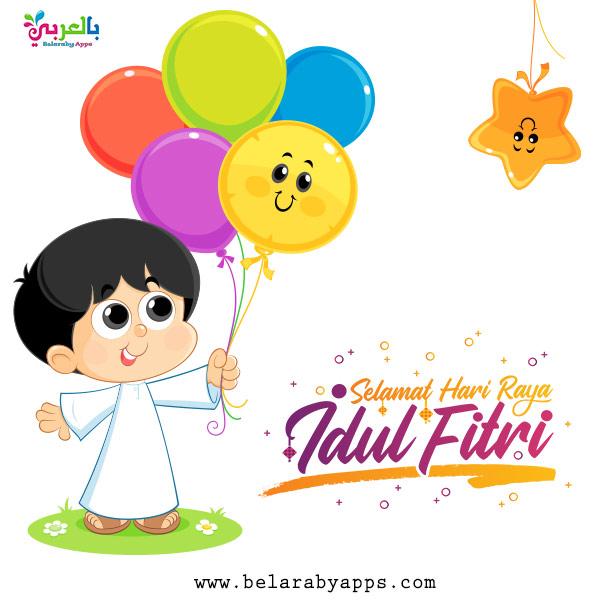 Eid Al Fitr clipart free