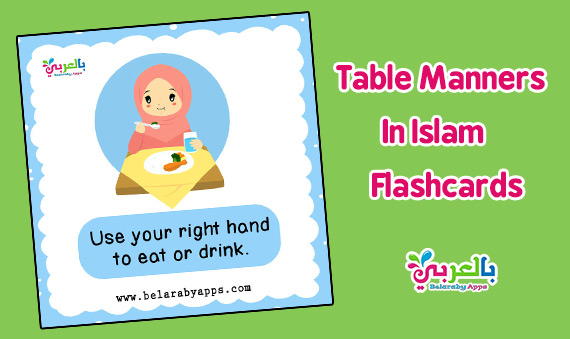 Table Manners In Islam - Free Flashcards For Kids
