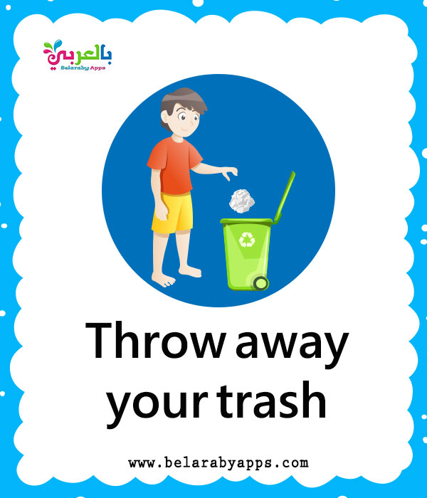 Posters good toilet manners for kids