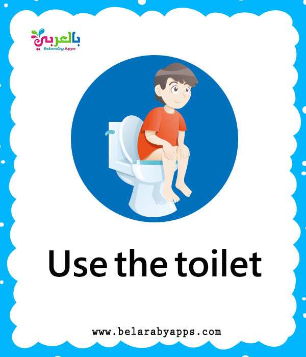 Free Bathroom Rules Posters - Using Toilet