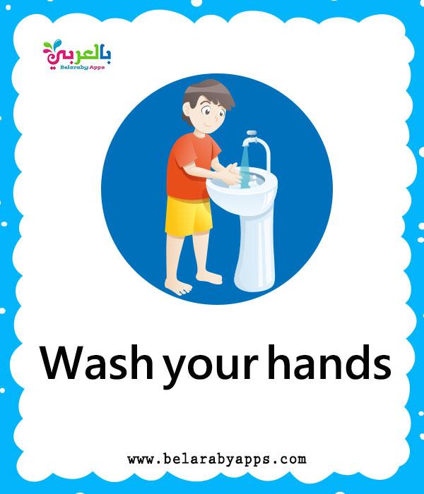 Bathroom and Hand Washing