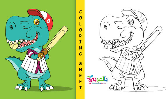 رسومات ديناصورات للتلوين للاطفال - رسمة ديناصور للتلوين