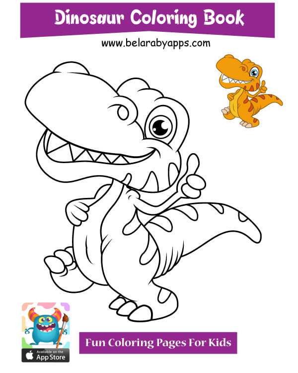 رسم ديناصور كيوت للتلوين