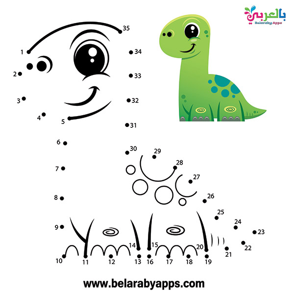العاب توصيل تعليمية للاطفال 2020 - connect the dots to draw animals