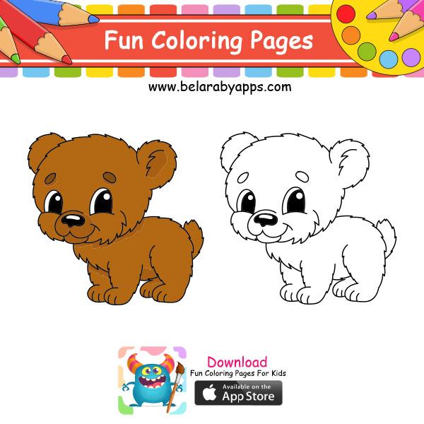 رسومات اطفال للتلوين حيوانات