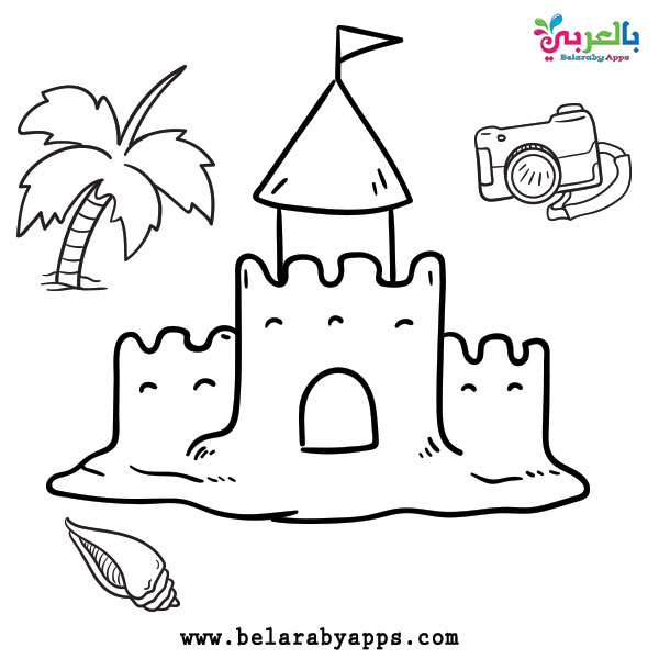 - Free Printable Preschool Summer Coloring Pages ⋆ BelarabyApps