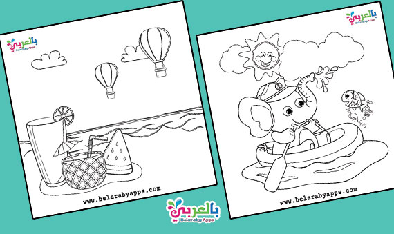 رسومات للتلوين عن الصيف .. Free Printable Preschool Summer Coloring Pages