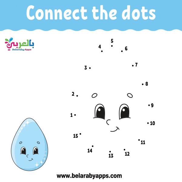 توصيل نقاط رسوم بالأرقام