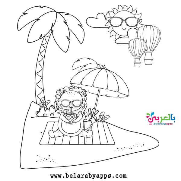 رسومات مفرغة للاطفال عن فصل الصيف