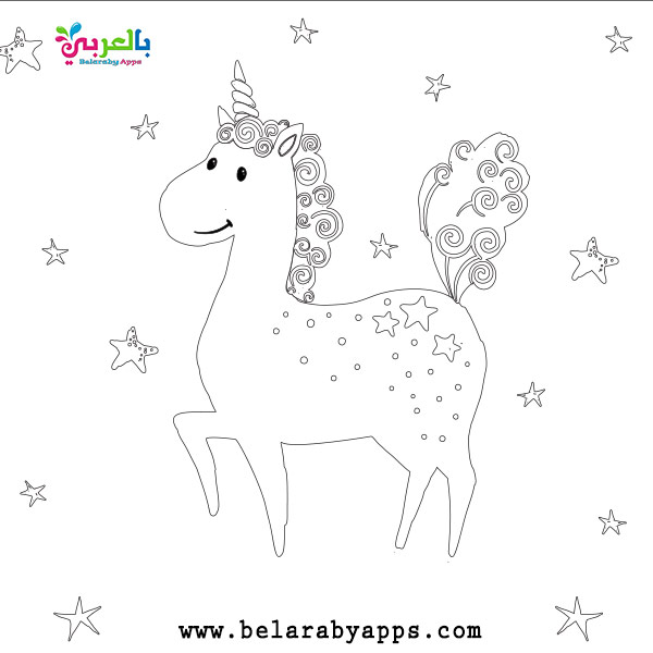 Unicorn Coloring Pages 2020