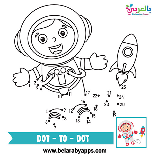 ألعاب تعليمية رسم للاطفال 3 إلى 6 سنوات - Connect The Dots Easy