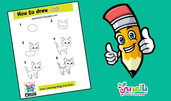 تعليم الرسم للاطفال حيوانات بالخطوات - رسم حيوانات كيوت