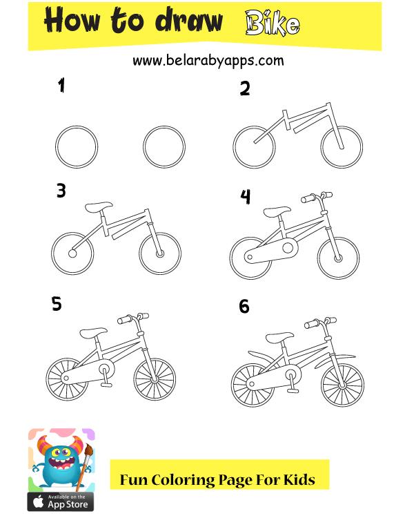 رسم دراجة للاطفال خطوة بخطوة