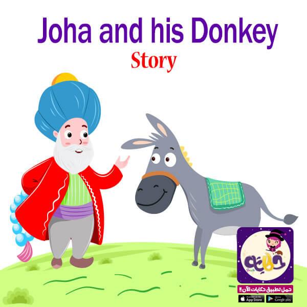 Juha and his donkey story