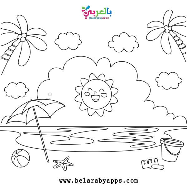 رسومات للتلوين عن الصيف .. رسم فصل الصيف للاطفال